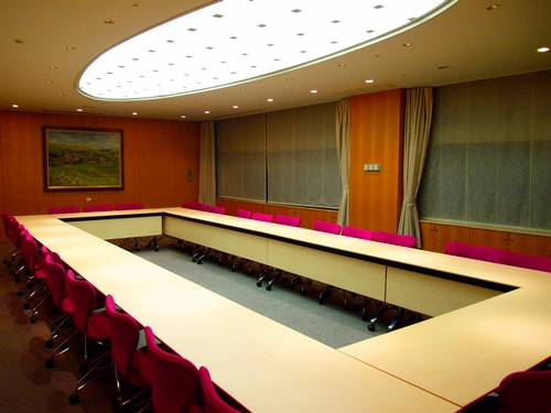 Special Conference Room