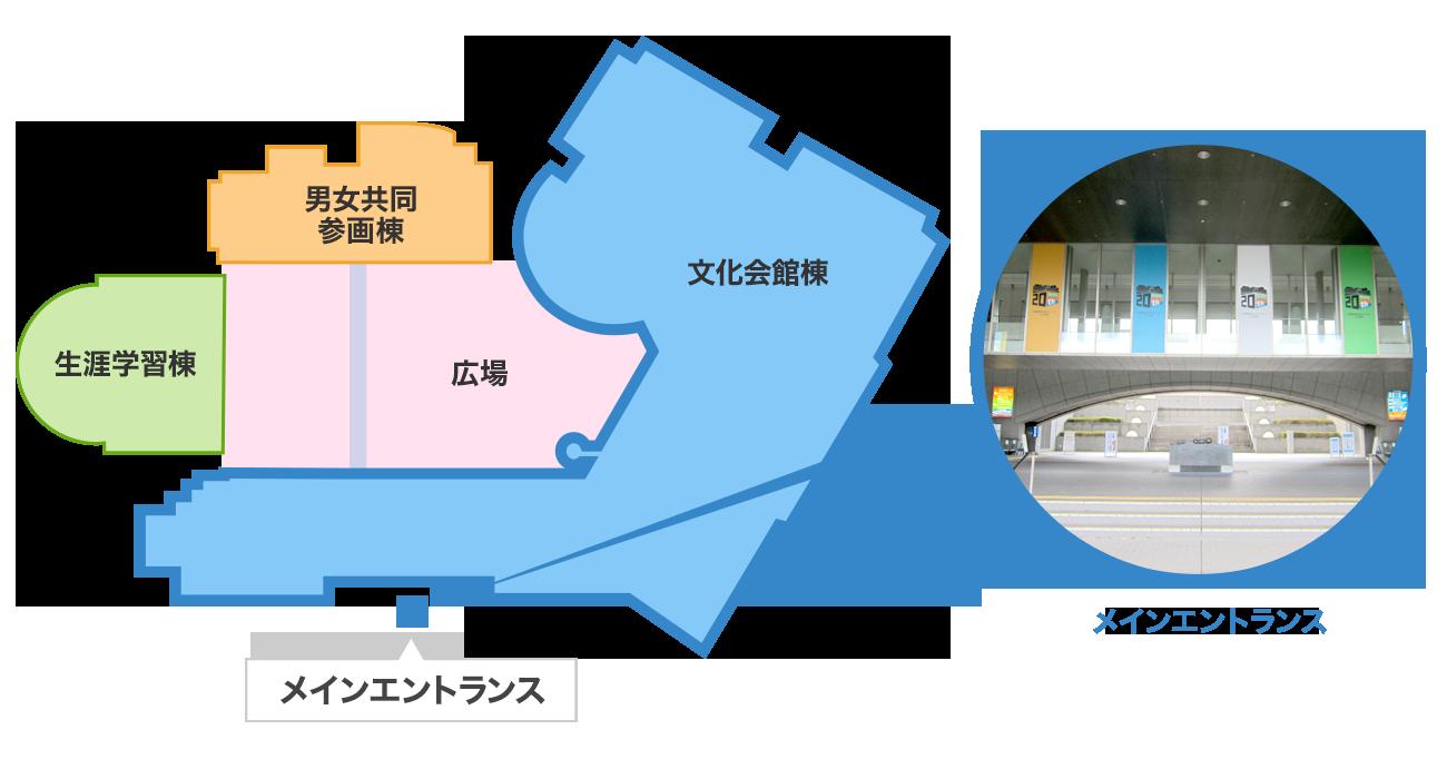 文化会館棟 三重県総合文化センター