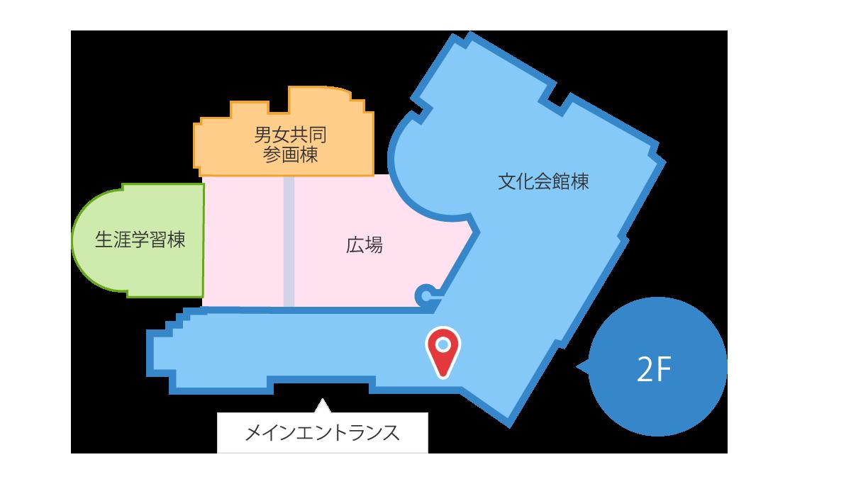 第2ギャラリー 文化会館棟 三重県総合文化センター