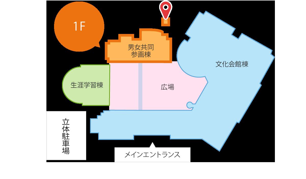 茶室 男女共同参画棟 三重県総合文化センター