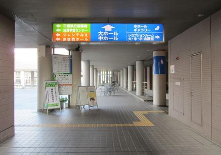 祝祭広場 フロアガイド 三重県総合文化センター