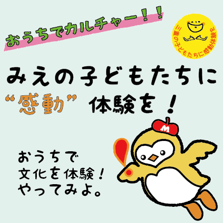 shougai