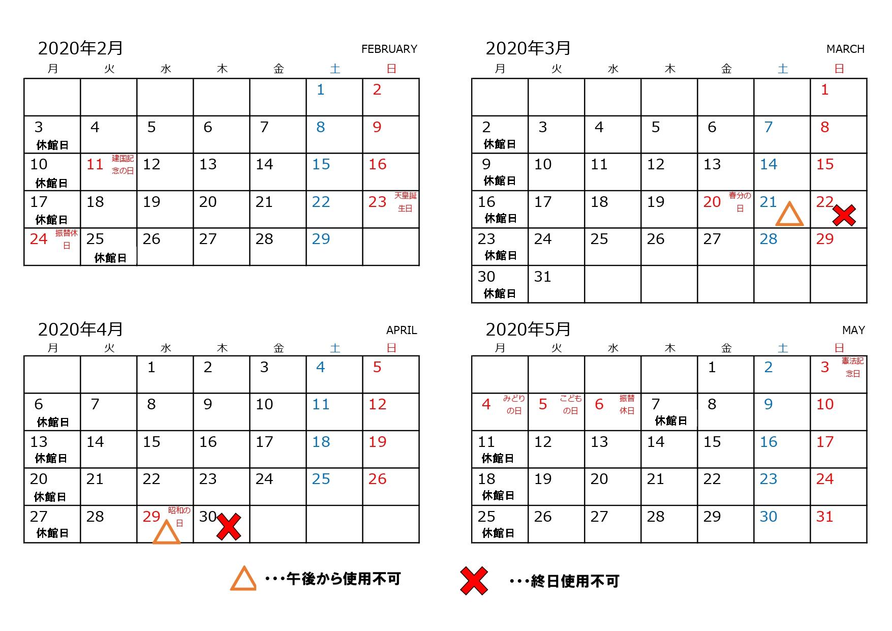 みるシルカレンダー